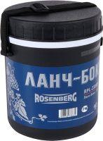 Ланчбокс Rosenberg 1,5 литра с 2 контейнерами
