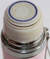 Термос Cat 500 мл со шнурком - пробка с кнопкой