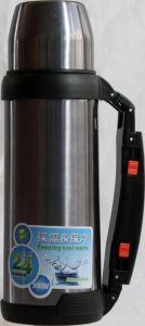 Термос Metal для напитков
